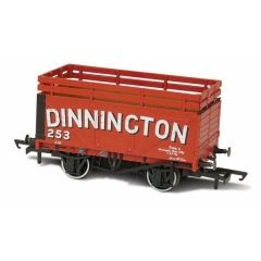 7 Plank Coke Wagon - Dinnington - Oxford Rail